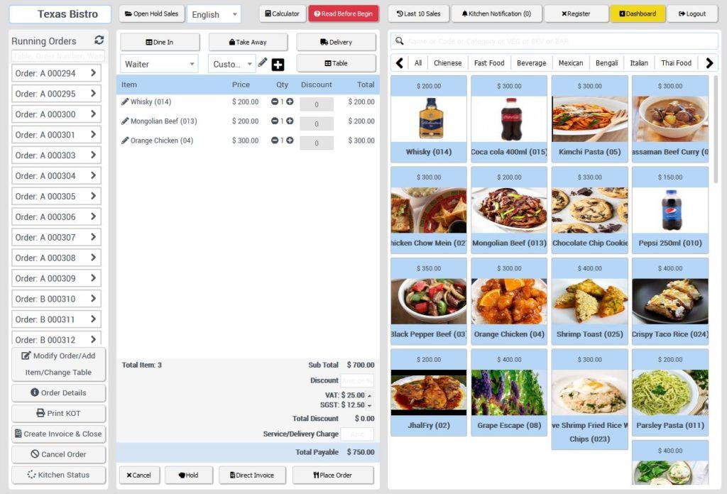Download Aplikasi Restoran